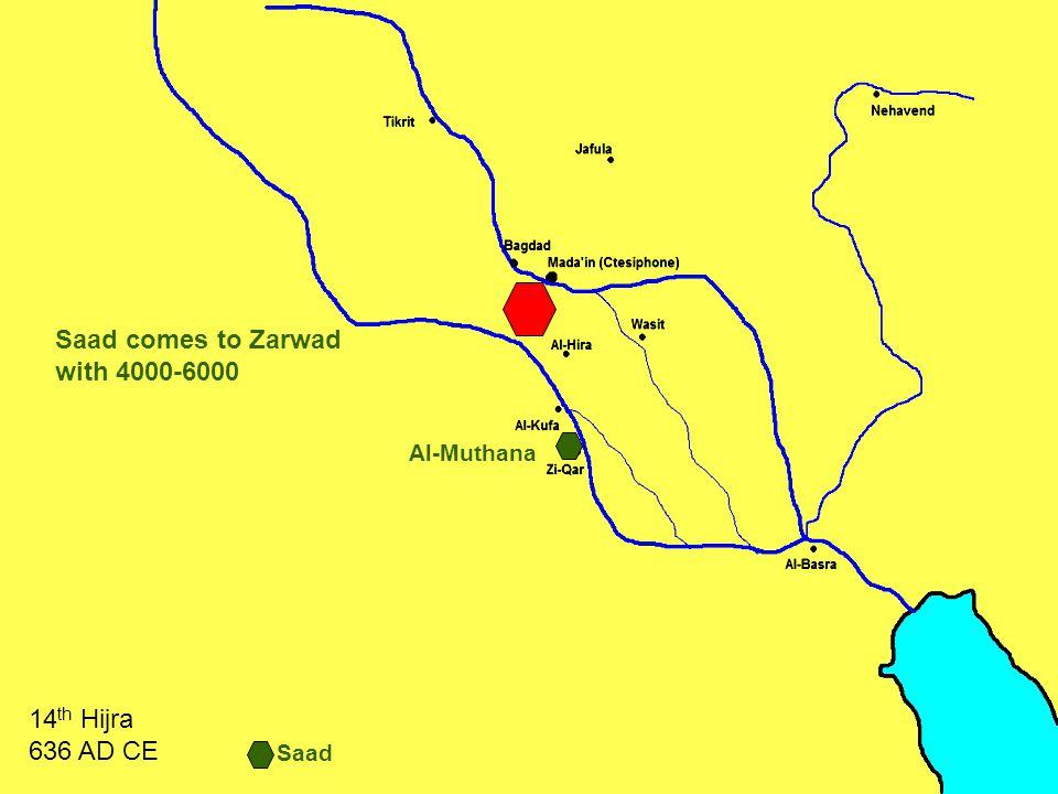 Al-Muthana Saad comes to Zarwad with 4000-6000 14 th Hijra 636 AD CE Saad