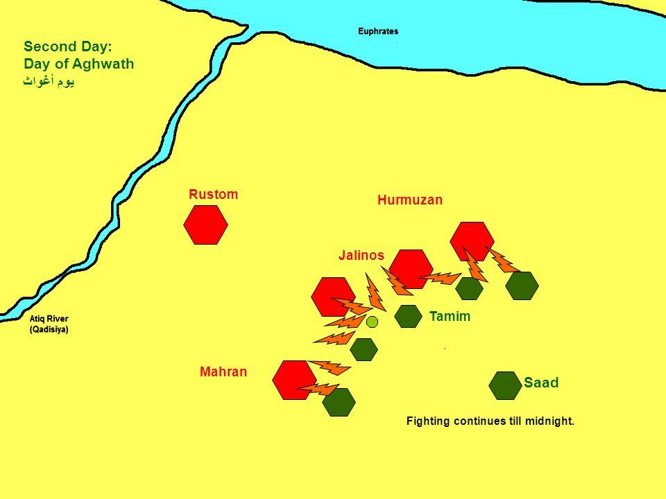Mahran Jalinos Hurmuzan Rustom Saad Second Day: Day of Aghwath يوم أغواث ِ Fighting continues till midnight.