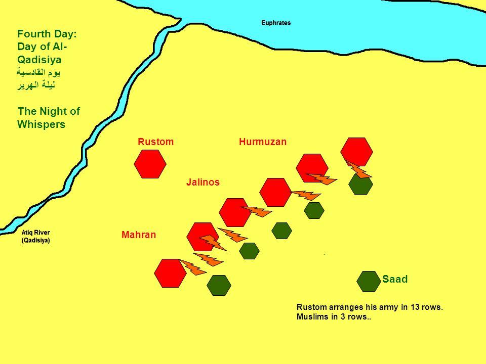 Mahran Jalinos HurmuzanRustom Saad Fourth Day: Day of Al- Qadisiya يوم القادسية ليلة الهرير The Night of Whispers ِ Rustom arranges his army in 13 rows.