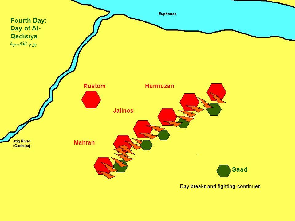 Mahran Jalinos HurmuzanRustom Saad Fourth Day: Day of Al- Qadisiya يوم القادسية ِ Day breaks and fighting continues