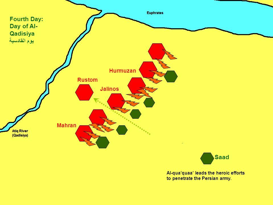Mahran Jalinos Hurmuzan Rustom Saad Fourth Day: Day of Al- Qadisiya يوم القادسية ِ Al-qua'quaa' leads the heroic efforts to penetrate the Persian army.