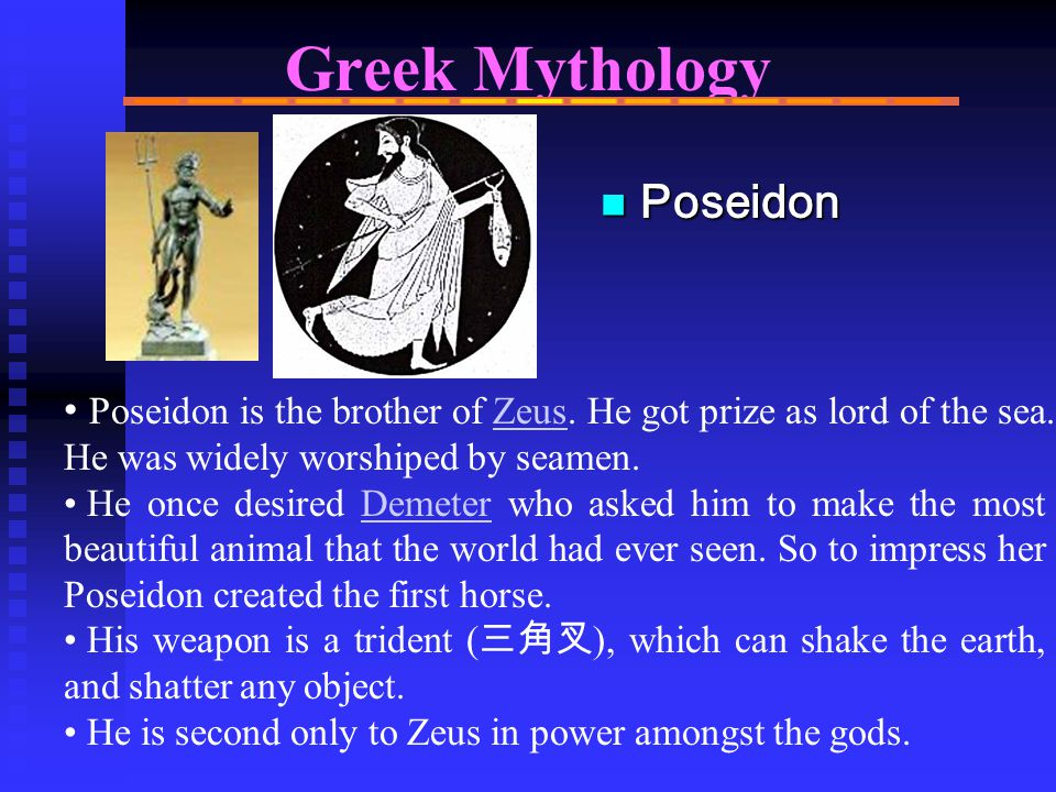 Greek Mythology Hera Hera Hera is Zeus wife and sister.