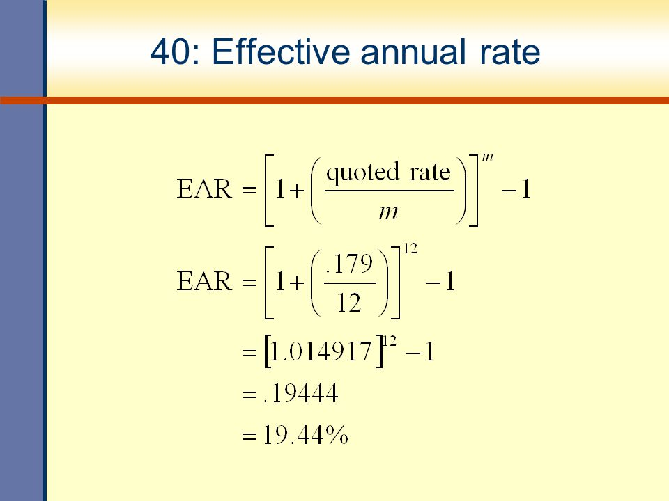 40: Effective annual rate