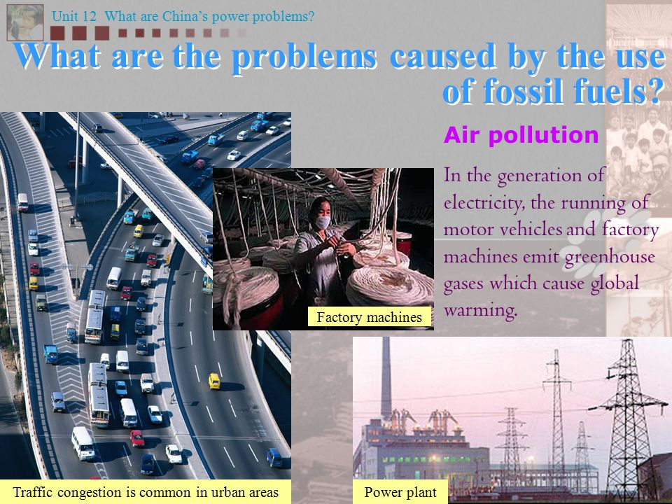 Is the problem of insufficient power resources the same everywhere in China.