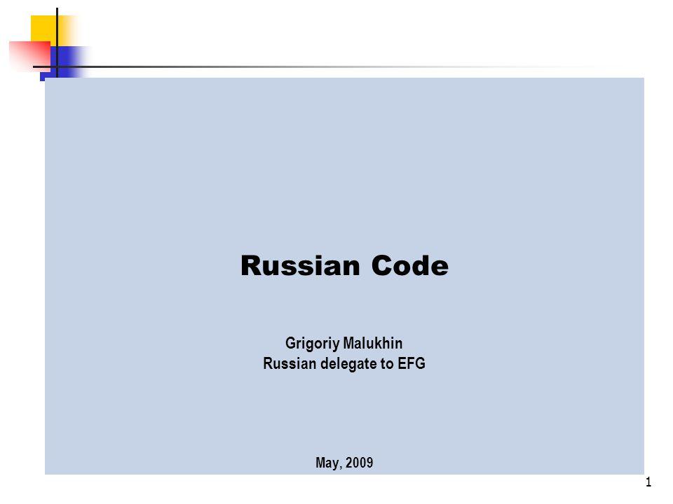1 Russian Code Grigoriy Malukhin Russian delegate to EFG May, 2009