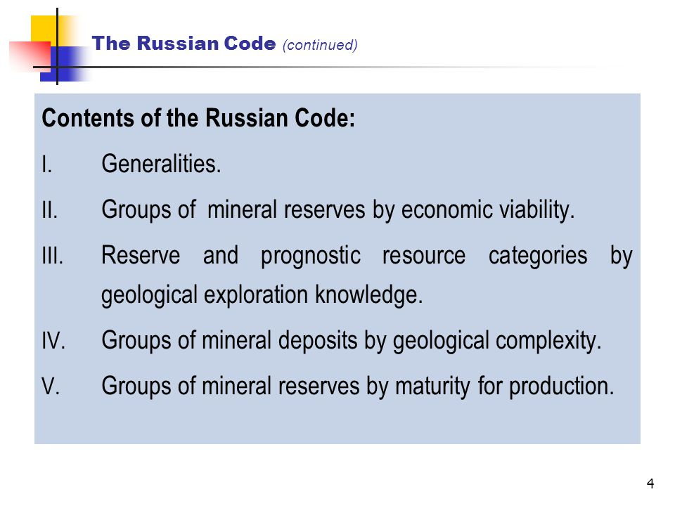 4 The Russian Code (continued) Contents of the Russian Code: I. Generalities. II. Groups of mineral reserves by economic viability. III. Reserve and p