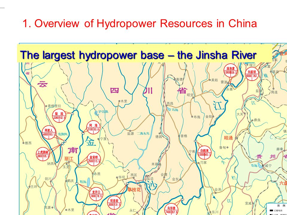 The largest hydropower base – the Jinsha River 1. Overview of Hydropower Resources in China