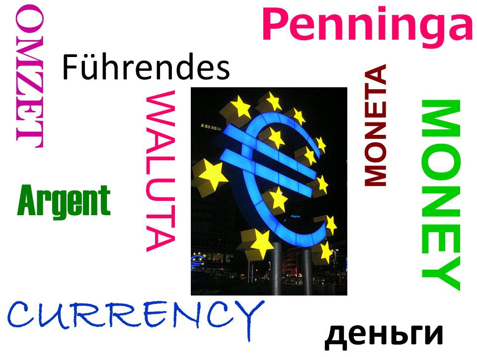 CURRENCY MONEY Führendes Argent Penningar деньги OMZET WALUTA MONETA