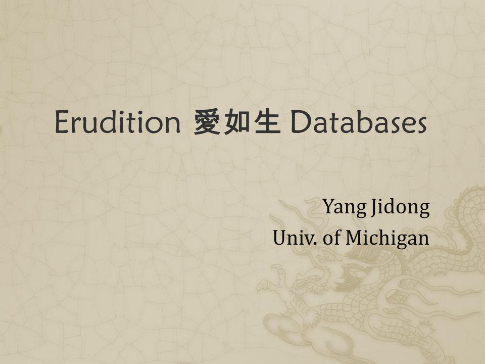 Erudition 愛如生 Databases Yang Jidong Univ. of Michigan