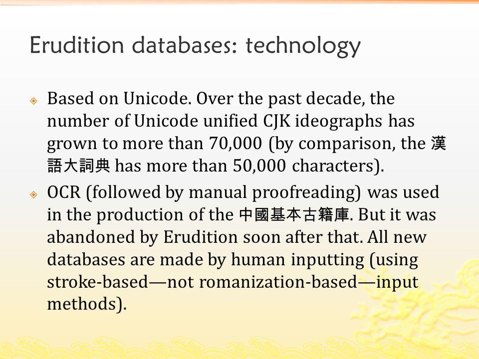 Erudition databases: marketing  The Erudition database (esp.