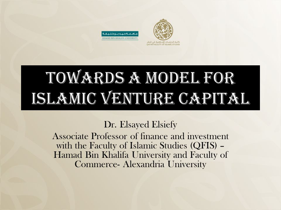 Similarities and Difference between Islamic Banks and VC Firms The most noteworthy similarities between Islamic banks and VC firms are at the level of funds collection and agency configuration Islamic banks and VC firms both apply the same project evaluation criteria in particular when Islamic banks provide finance on profit-and-loss sharing basis.