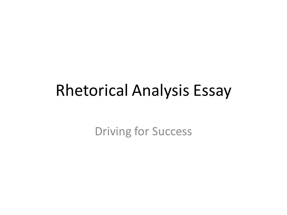 Rhetorical Analysis Essay Driving for Success