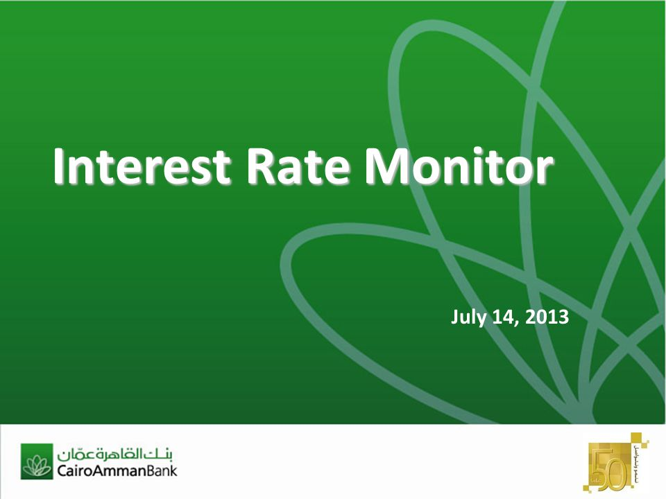 Interest Rate Monitor July 14, 2013