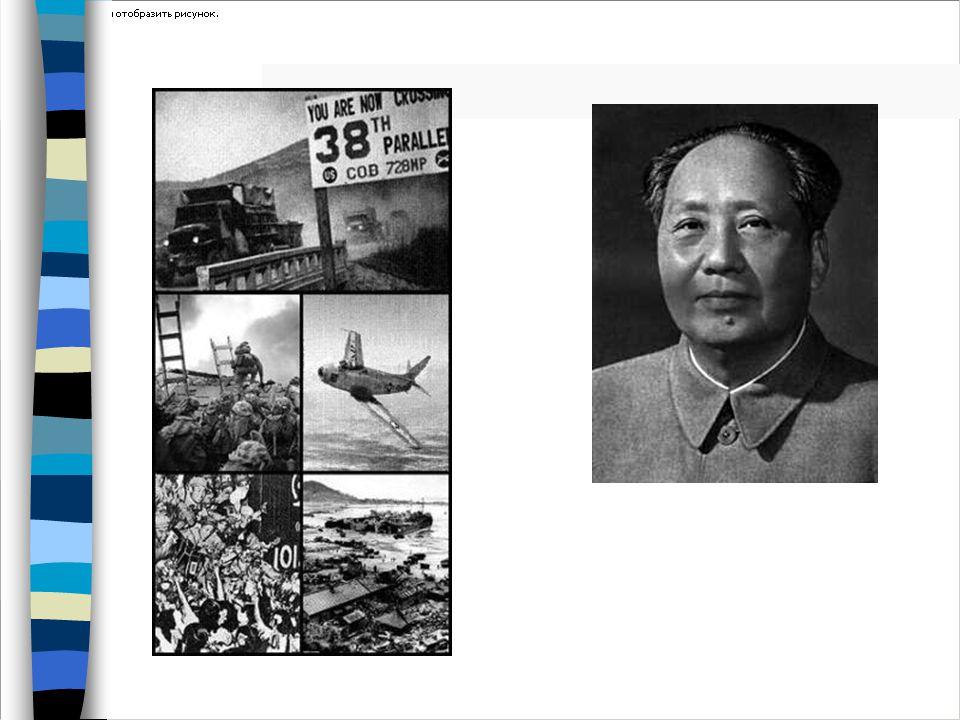 Johnson Upheld previous policies Crises –Canal Zone rioting 1965 –Dominican Republic 20,000 Marines sent –Vietnam –Six Day War