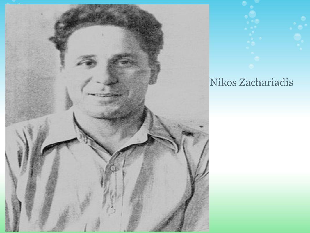 Nikos Zachariadis