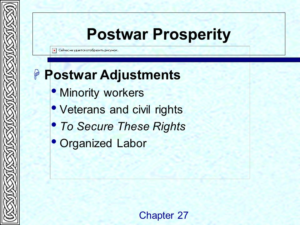 Postwar Prosperity  Postwar Adjustments  Minority workers  Veterans and civil rights  To Secure These Rights  Organized Labor Chapter 27