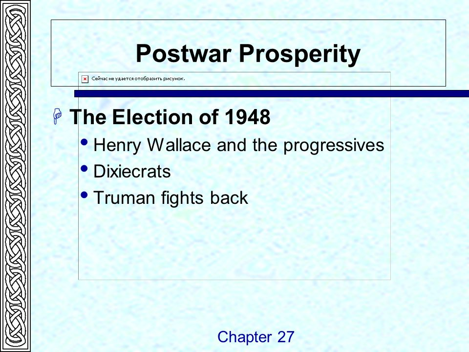Postwar Prosperity  The Election of 1948  Henry Wallace and the progressives  Dixiecrats  Truman fights back Chapter 27