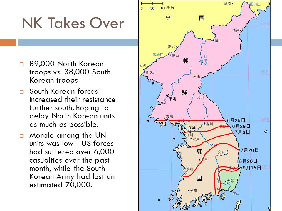 NK Takes Over  89,000 North Korean troops vs.