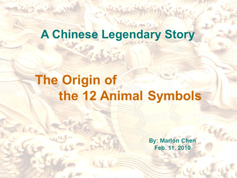 The Origin of the 12 Animal Symbols A Chinese Legendary Story By: Marlon Chen Feb. 11, 2010