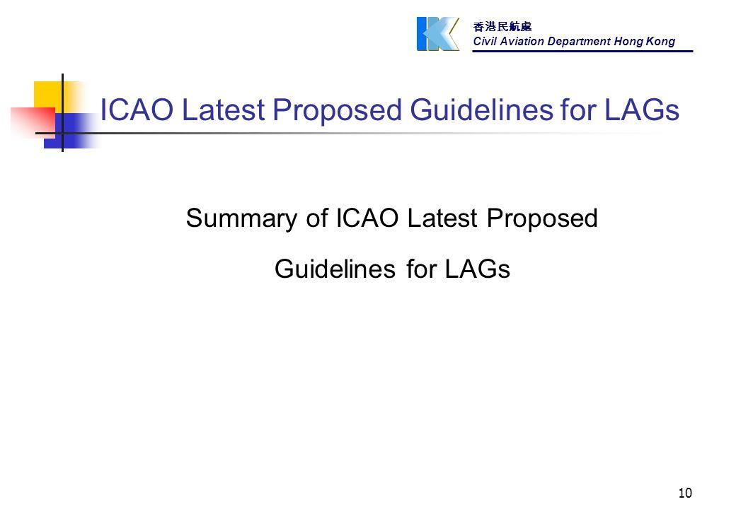 香港民航處 Civil Aviation Department Hong Kong 10 ICAO Latest Proposed Guidelines for LAGs Summary of ICAO Latest Proposed Guidelines for LAGs
