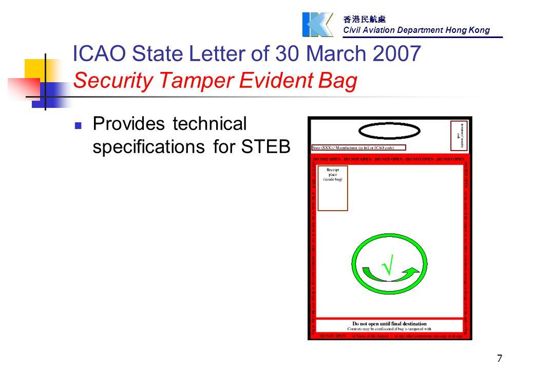 香港民航處 Civil Aviation Department Hong Kong 7 ICAO State Letter of 30 March 2007 Security Tamper Evident Bag Provides technical specifications for STEB