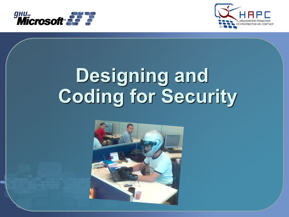 Designing and Coding for Security