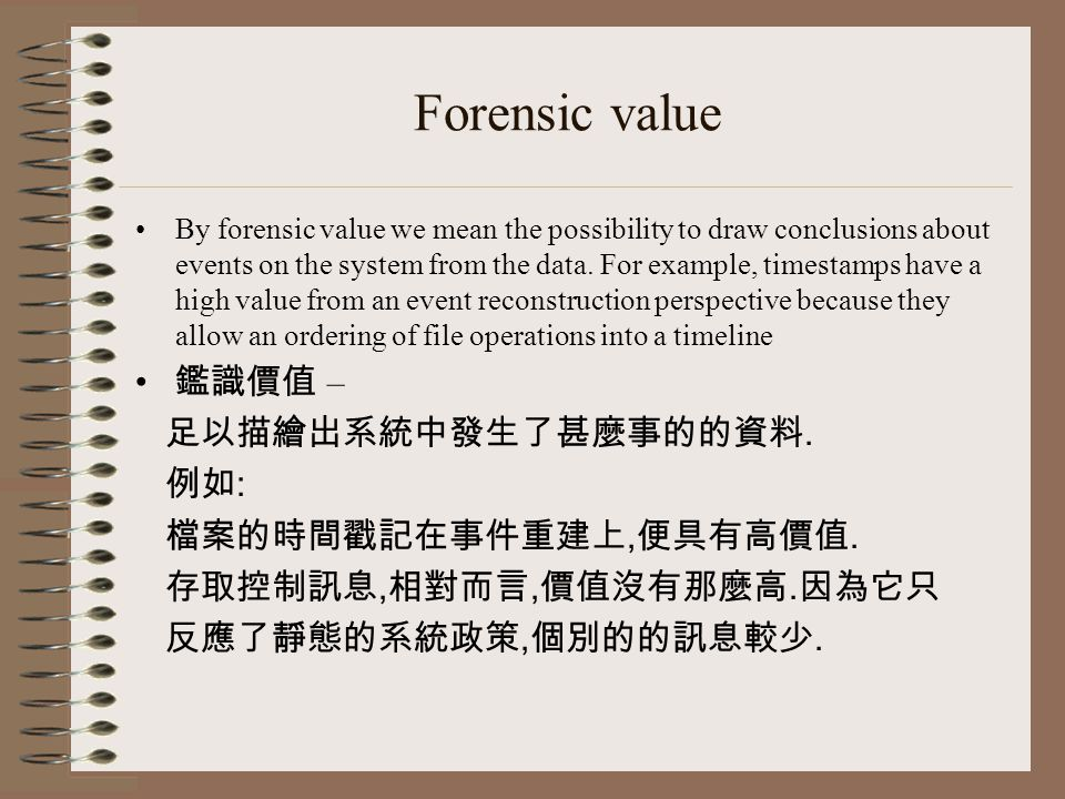 Forensic value By forensic value we mean the possibility to draw conclusions about events on the system from the data.