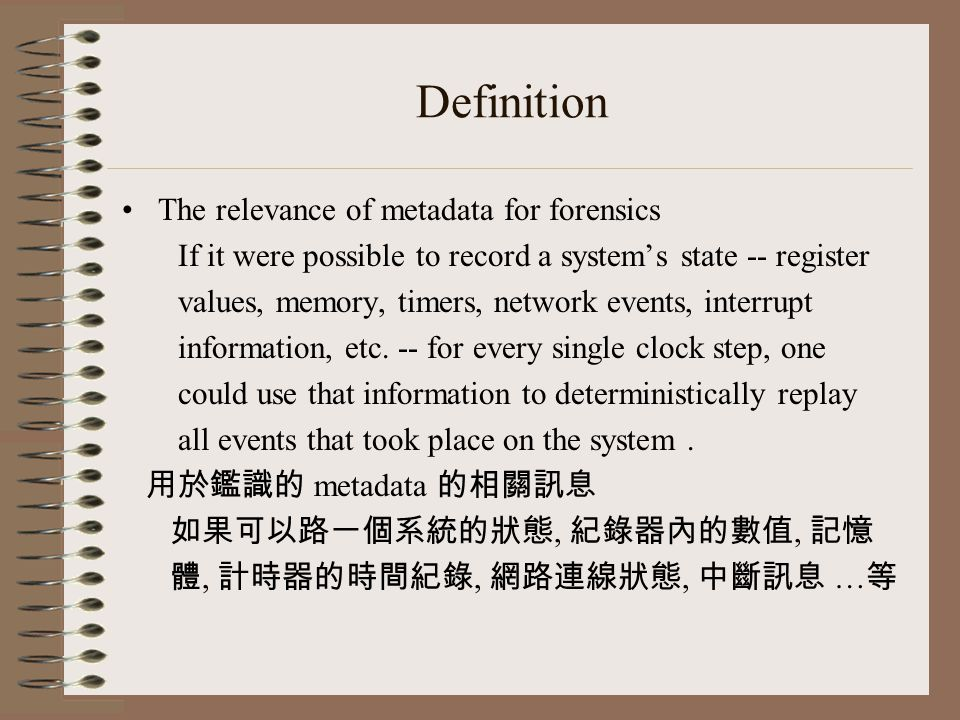 Definition The relevance of metadata for forensics If it were possible to record a system's state -- register values, memory, timers, network events, interrupt information, etc.
