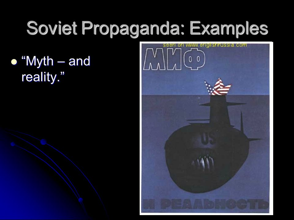 Soviet Propaganda: Examples Myth – and reality. Myth – and reality.