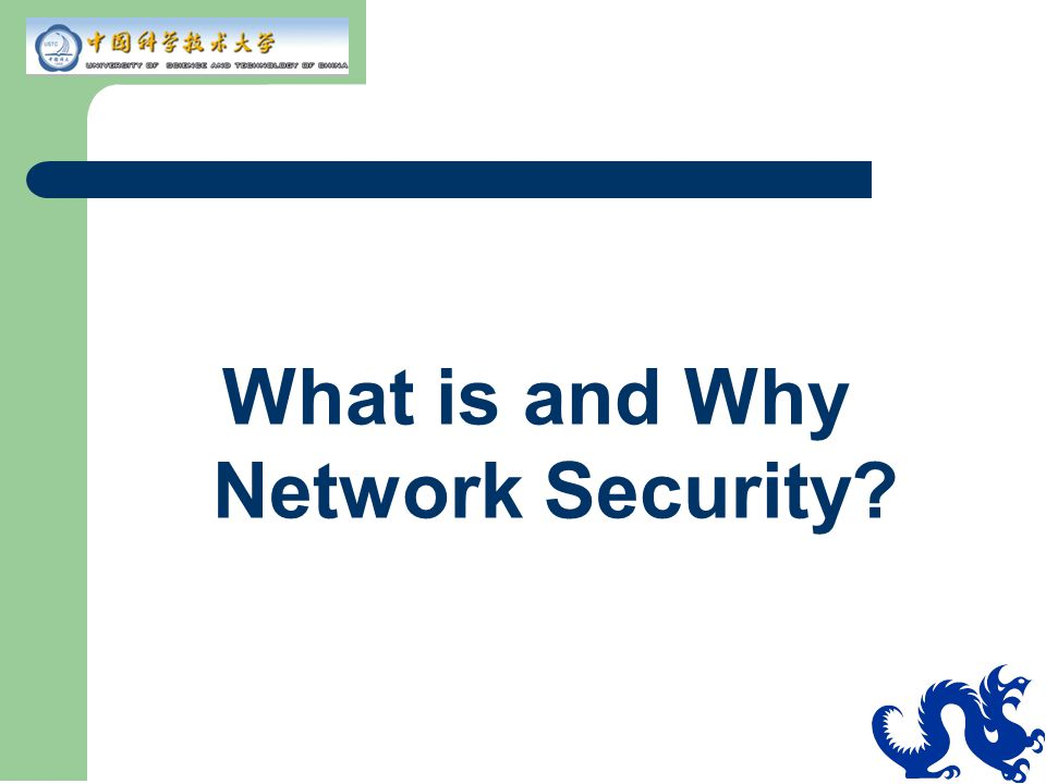 Why Network Security.