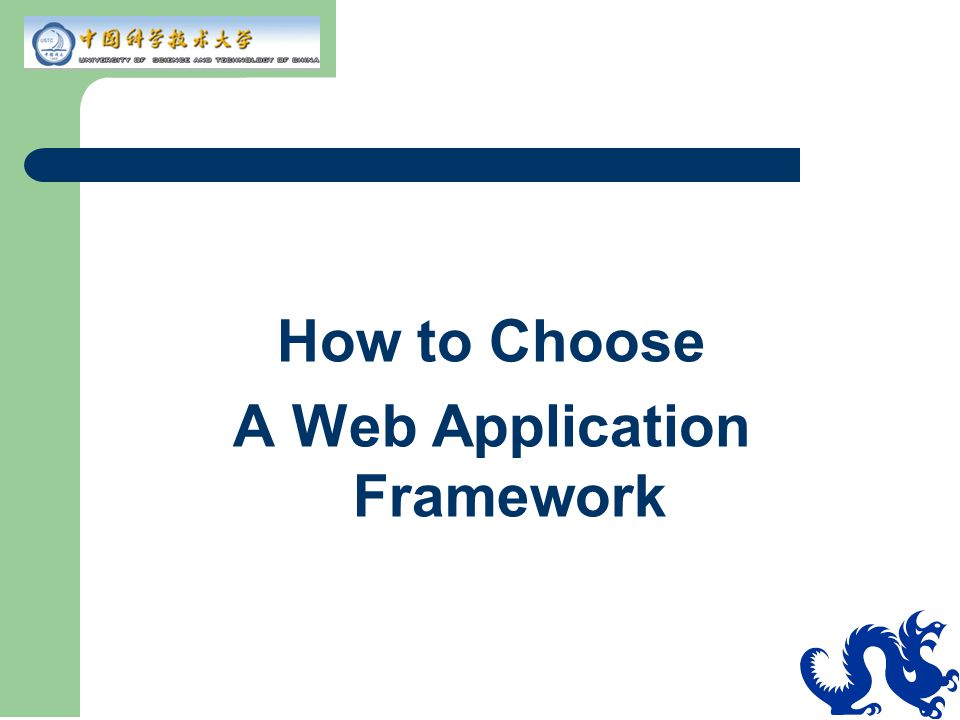 How to Choose A Web Application Framework