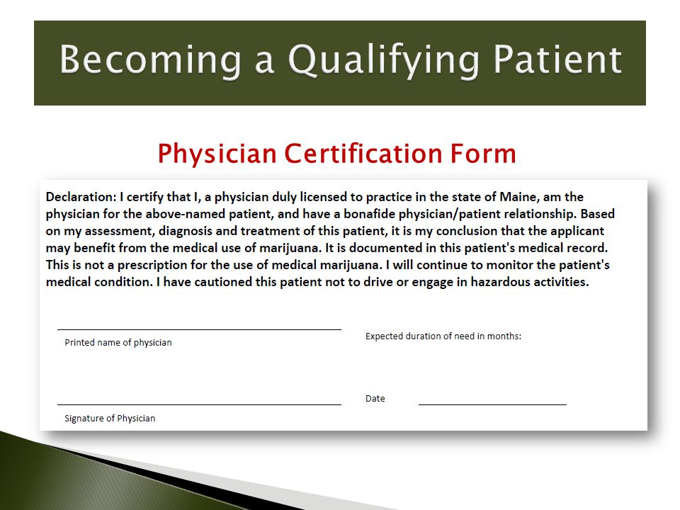 Physician Certification Form