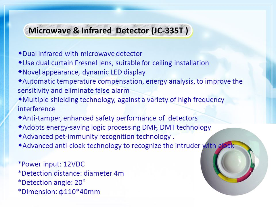 ◆ Anti-magnetic interference, anti-spotlight interference ◆ 2-level sensitivity, auto temperature compensation ◆ Single/ double pulse optional ◆ Can b