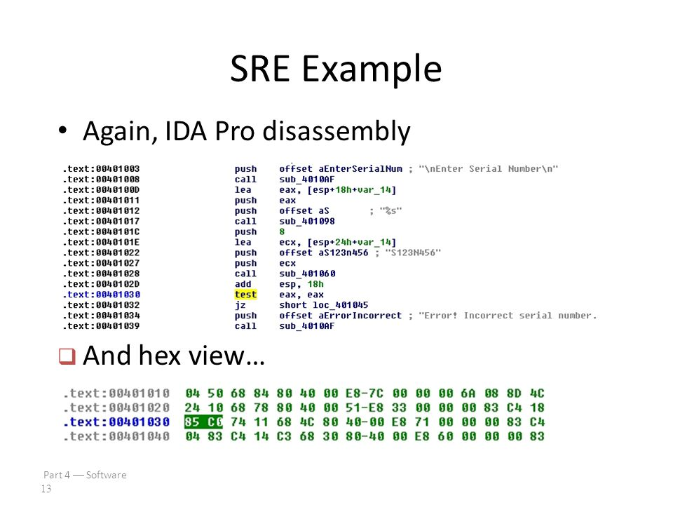 Part 4  Software 12 SRE Example Try the serial number S123N456  It works.