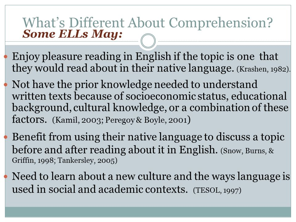 What's Different About Comprehension.