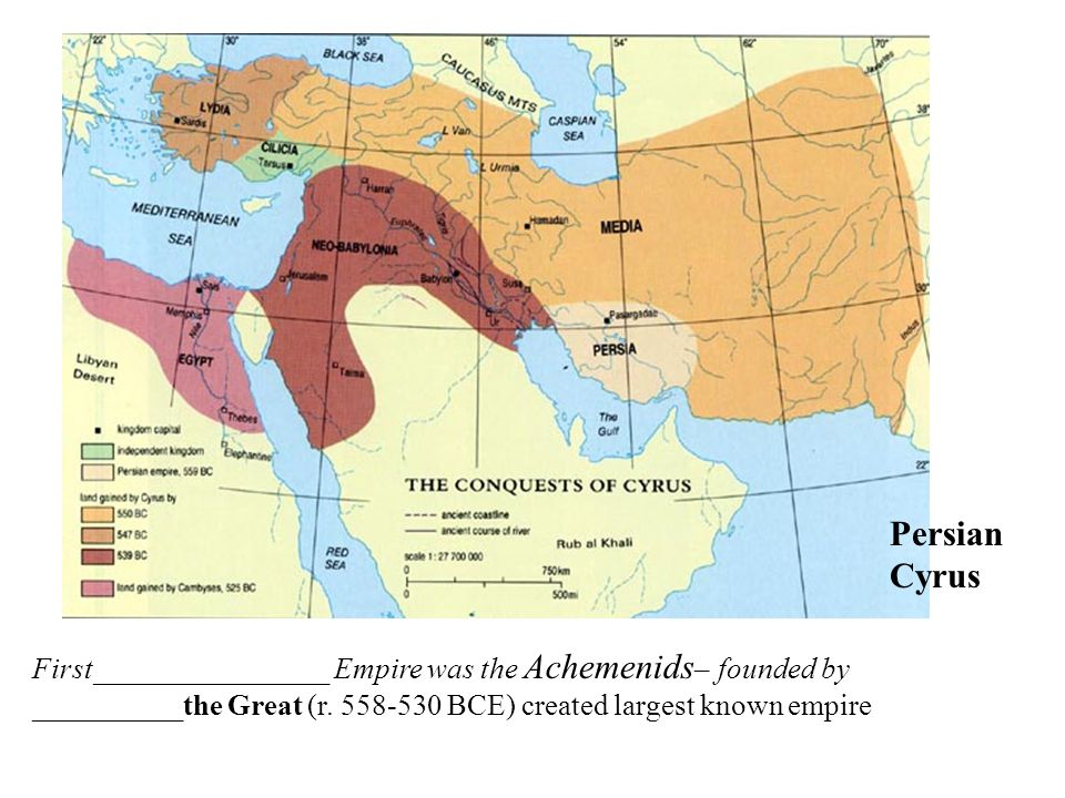 First________________ Empire was the Achemenids – founded by __________the Great (r.