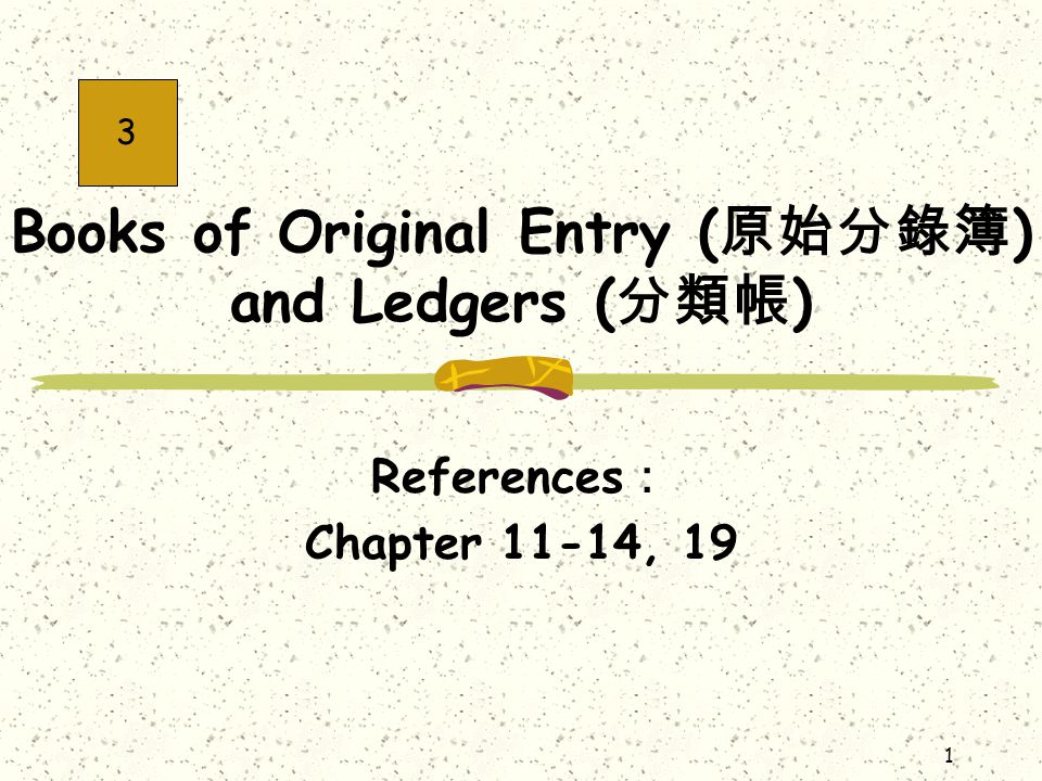 12 EPurchases Journal and Purchases Ledger E1 Purchases Journal Record all credit purchases There is no credit items in Purchases A/C , so the Purchases A/C transforms to a statement( 表 ), i.e, Purchases Journal.