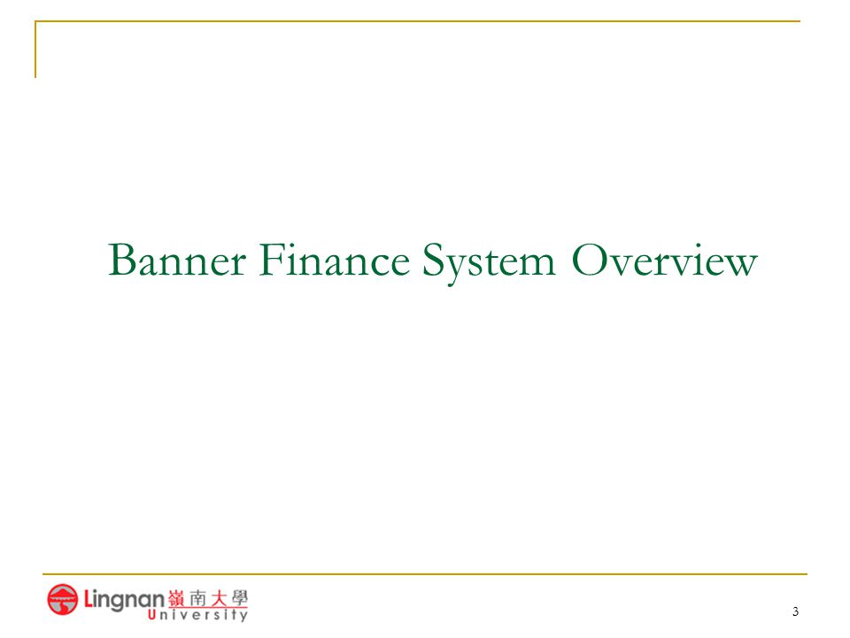 4 Banner Finance – System Overview An online product which utilizes the Oracle Relational Database Management System (RDBMS) Can function as a stand-alone system or integrate with various Banner Systems, enables you to access information that already exists on any of the other systems Has both the functionality and flexibility to serve multiple users through a common database of financial information Not only responds to accounting requirement, but also addresses your need for strategic and operational information Provides a comprehensive, integrated financial management system that enables you to track, maintain, and process all of your relevant financial data