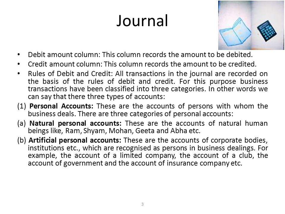 Journal Debit amount column: This column records the amount to be debited.