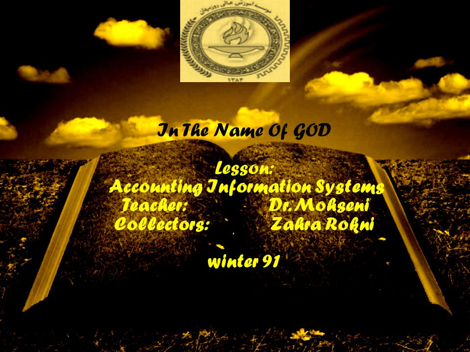 In The Name Of GOD Lesson: Accounting Information Systems Teacher: Dr. Mohseni Collectors: Zahra Rokni winter 91