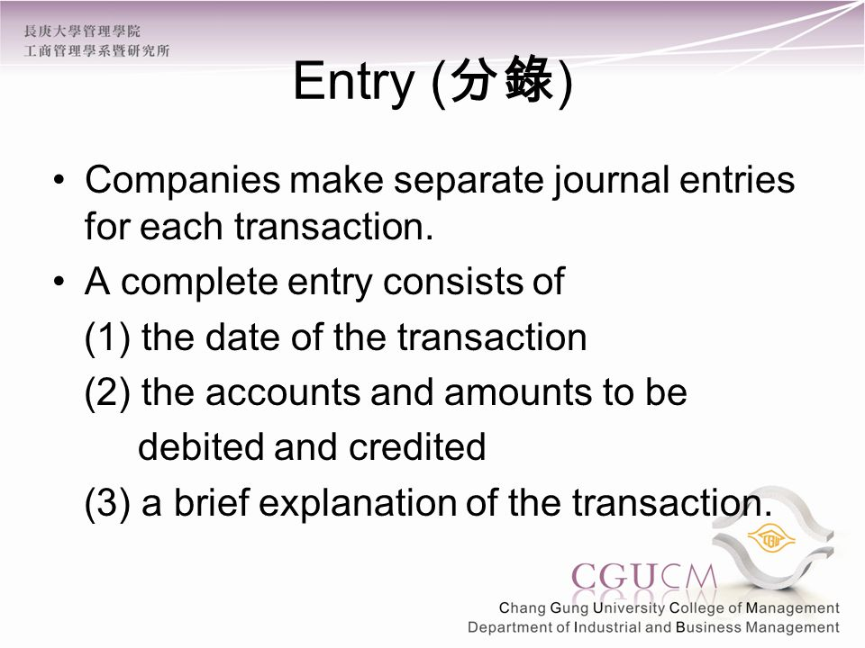 Entry ( 分錄 ) Companies make separate journal entries for each transaction.