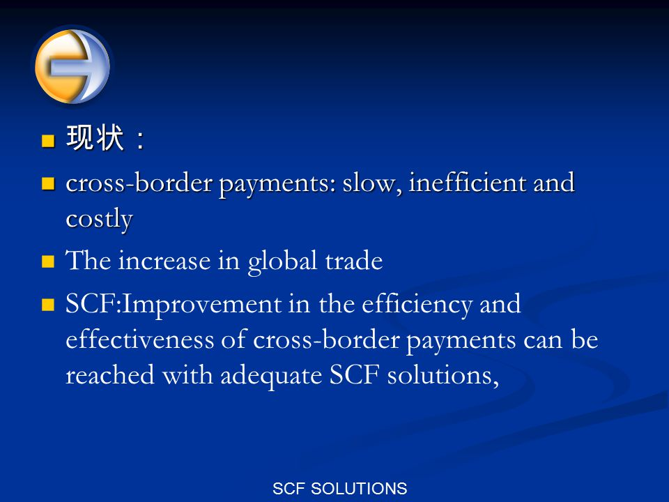 SCF SOLUTIONS 4.3.4 SCF Service Providers the enablers of SCF the enablers of SCF 作用: 1 facilitate the process of reconciliation 作用: 1 facilitate the process of reconciliation exchanging Pos( 邮政汇票 ), invoices, credit notes( 欠款票据 ), payments and related information as well as helping integrate this information between the different supply chain constituents.