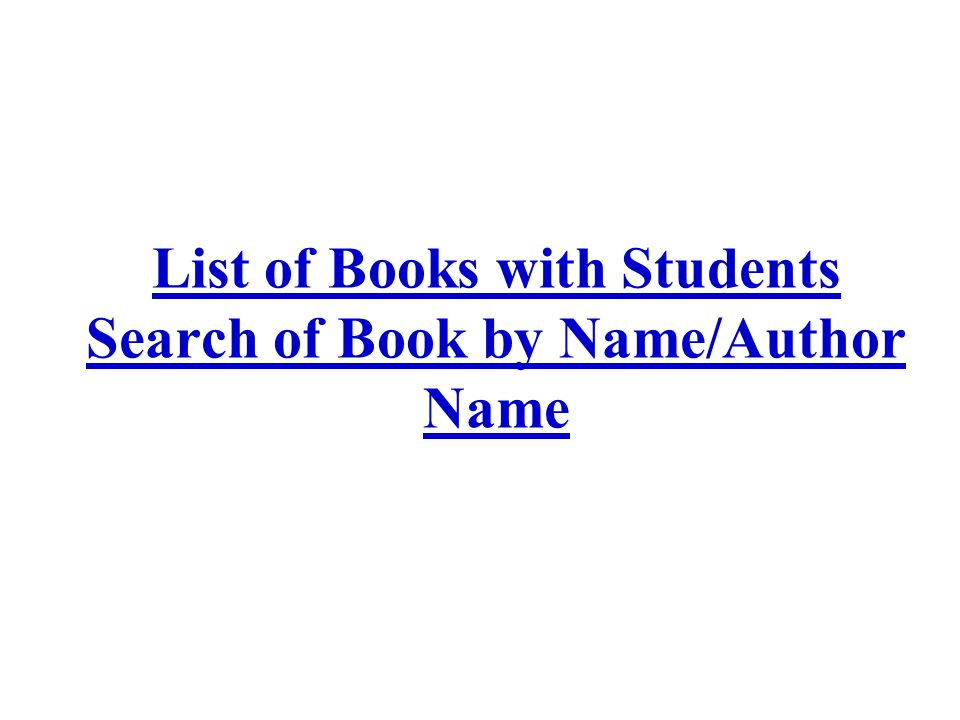 List of Books with Students Search of Book by Name/Author Name