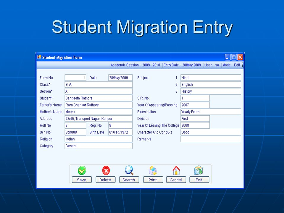 Student Migration Entry