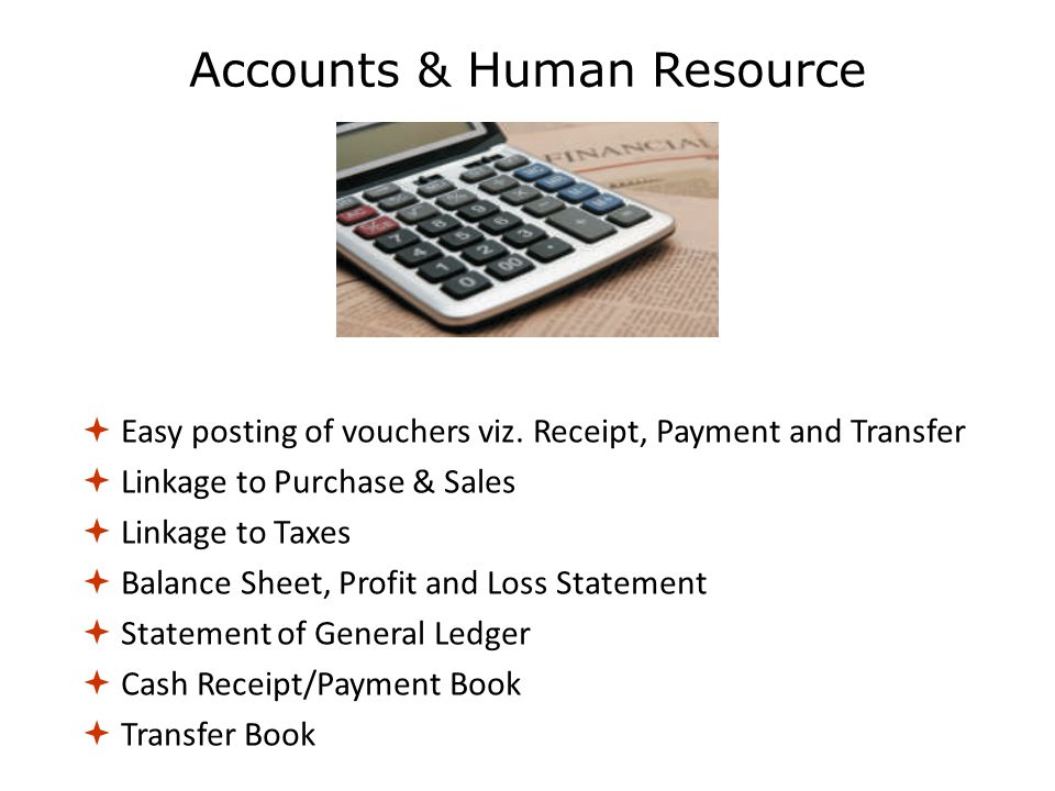  Easy posting of vouchers viz.