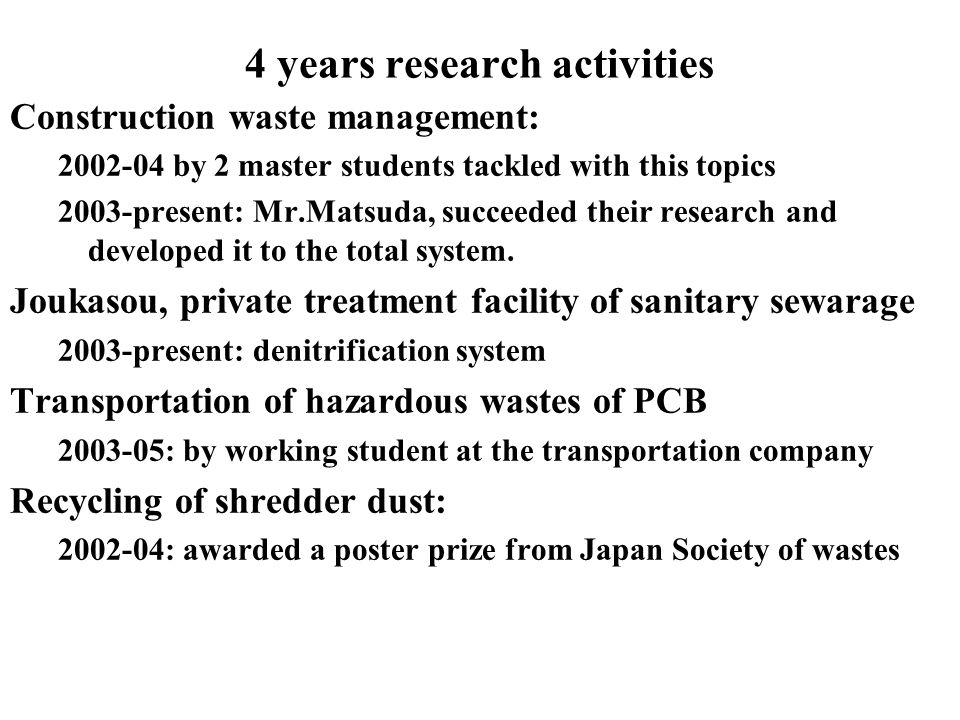 4 years research activities (2) Rainfall-runoff model: 2002-present: Mr.Yamashita's theme for forest region 2004-present: Mr.Tateishi, for urban area Local currency: 2002-present: by the alumina of Faculty of Economics
