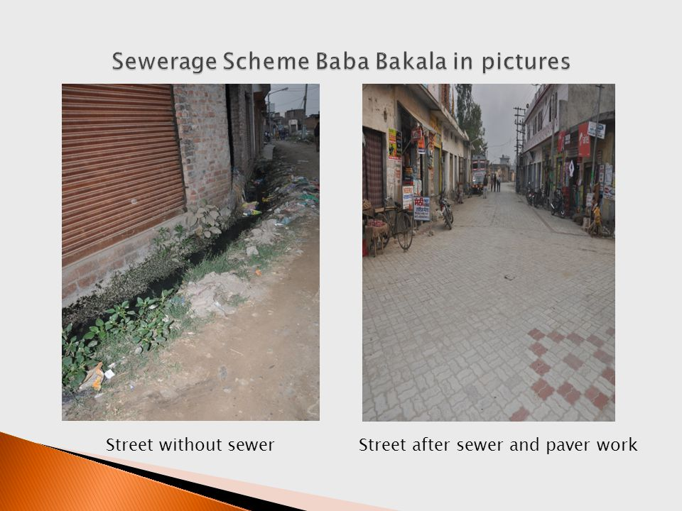 Street without sewerStreet after sewer and paver work