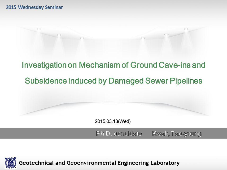 서울대학교 Geotechnical and Geoenvironmental Engineering Laboratory