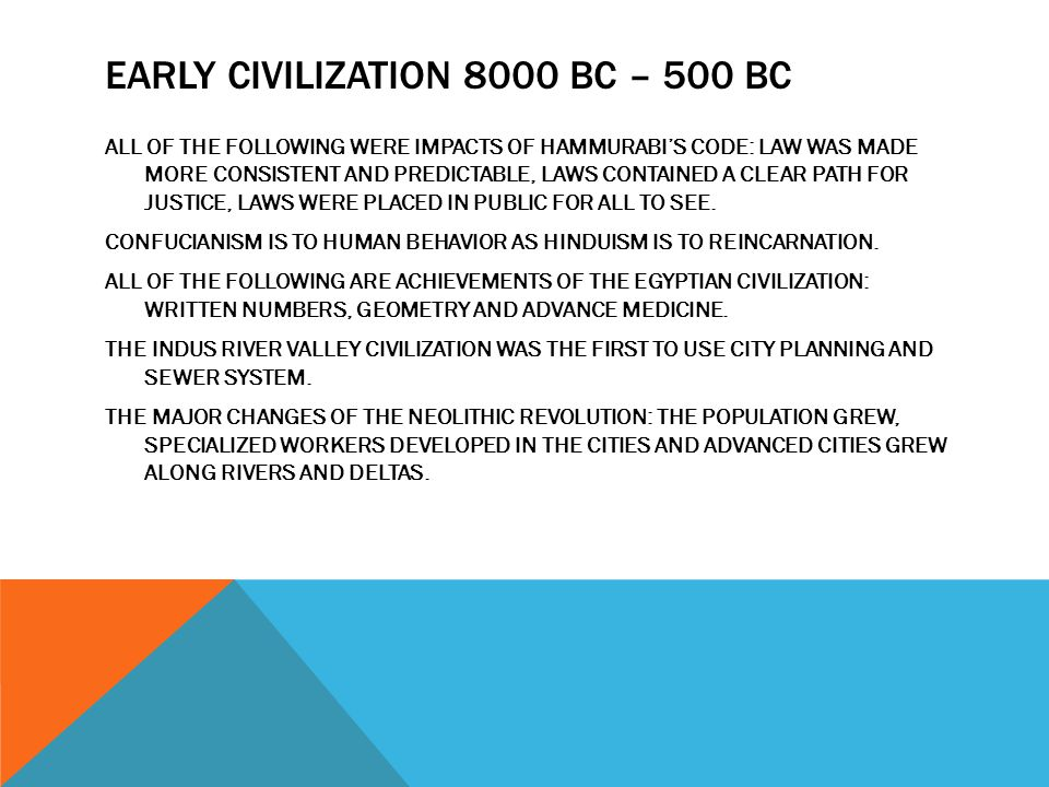 EARLY CIVILIZATION 8000 BC – 500 BC THE WHEEL WAS FIRST USED IN MESOPOTAMIA AND WAS AN EXAMPLE OF DIFFUSION OF TECHNOLOGY.