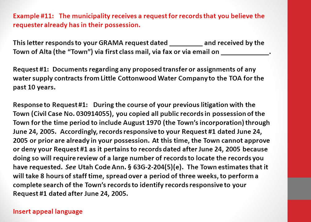 Example #11: The municipality receives a request for records that you believe the requester already has in their possession.